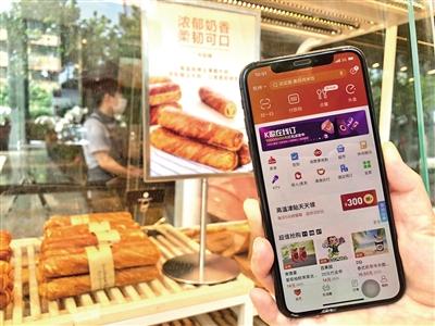 数字化新体验激发市民消费潜力